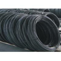 Buy cheap Anti Corrosion Annealed Steel Wire Rod Coils from wholesalers