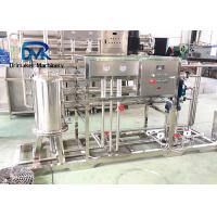 China Professional  Ro Equipment Water Treatment System One Stage Simple To Operate wholesale