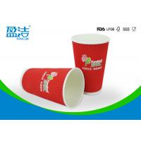 China 500ml Large Volume Insulated Disposable Cups Odourless For Picnic / Barbeque wholesale