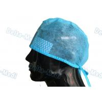 China Blue Disposable Surgeon Caps , PP / SMS Disposable Surgical Hats With Sweatband wholesale