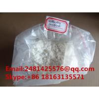 China Oral Steroid Methenolone Enanthate Raw Powder CAS 303-42-4 For Bodybuiling wholesale
