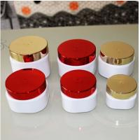 China 50gm 100gm 150gm 250gm 300gm plastic square  cosmetic jar with shiny gold and silver lid wholesale