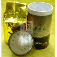 China Recycled Paper Tube Containers , Elegant Decorative Chinese Tea Packing Box on sale