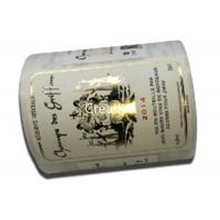 China Eco Friendly Embossing Labels In Roll Wine Bottle Custom Embossed Stickers wholesale