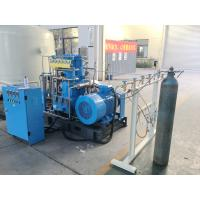 Buy cheap Medical Psa Oxygen Gas Plant For Aquaculture Factory Pressure Swing Adsorption from wholesalers