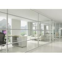 China Office partition glass wall & glass partition wall & glass partition on sale