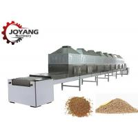 Buy cheap Energy - Effcient Microwave Drying Machine For Fish Food , One Year Warranty from wholesalers