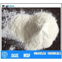 China Cationic polymer flocculant-I water treatment wholesale