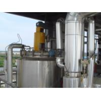 China Waste engine oil refining technology and equipment wholesale