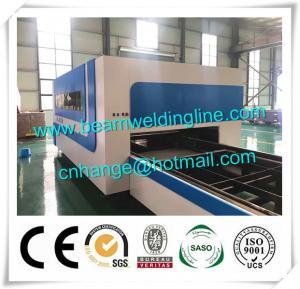 China 1KW 2KW 3KW CNC Fiber Sheet Metal Laser Cutting Machine Exchange Worktable wholesale