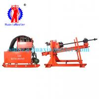 China Mine ZDY drilling rig/ZDY-750 full hydraulic tunnel drilling rig/crawler tunnel drilling rig wholesale