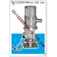 China High Quality Venturi Loaders for Feeding and Conveying System Vendor wholesale