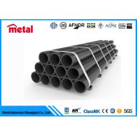 """China 24 """" OD Sch 10 Carbon Steel Pipe , 90 / 10 Copper Nickel Alloy Seamless Galvanized Pipe wholesale"""