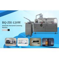 China RQ-ZH-120W Low Noise High Speed Automatic pharmaceutical cartoning machine on sale