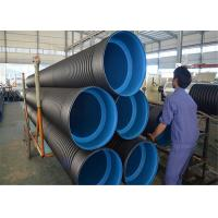 China Corrugated Pipe Twin Screw Extruder , Single Wall Corrugated Pipe Machine on sale