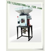 China China gravimetric blender/gravimetric mixer/ Weighing Mixer wholesale