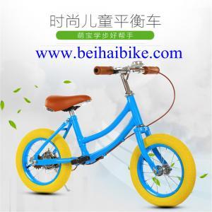 China popular design little balance bike/good quality 14 inch kids balance bike uk/girls balance bike age 2 child wholesale