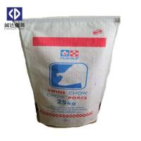 China OEM PP Woven Bags 25kg 50kg Customized Printing White Color For Packing Sugar wholesale