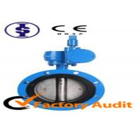 China Cast Iron Wafer Centric Electric Butterfly Valve Actuator For Industrial wholesale