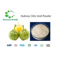 Quality Pure Nature Plant Extract Powder Garcinia Cambogia Extract Hydroxy Citric Acid for sale