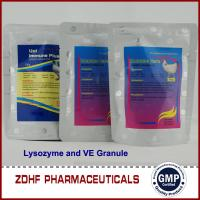 China Chicken Feed Additives Supplements Powder Lysozyme Multivitamins on sale