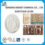 China High Purity Xanthan Gum Oil Drilling Grade DE VIS API Quality EINECS 234-394-2 wholesale