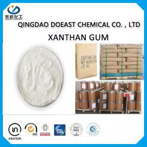 China White / Yellowish Powder Gum Xanthan Oil Drilling Grade DE VIS EINECS 234-394-2 wholesale