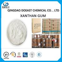 China High Purity Xanthan Gum Oil Drilling Grade DE VIS API Quality EINECS 234-394-2 wholesale