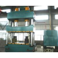 China YL32 Series Automatic Hydraulic Press Machine Fully Enclosed Drive Operation Safety wholesale
