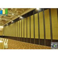China Wall Paper Office Folding Internal Doors Soundproof Rate 42db Double Door wholesale