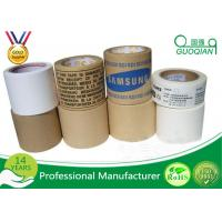 China Industrial Reinforced Fiber Gummd Kraft Paper Tape With Logo Printed 2 Inch x 60 Yards on sale