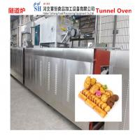 China SAIHENG biscuit tunnel oven / cake tunnel oven / bread tunnel oven / potato chips tunnel oven on sale