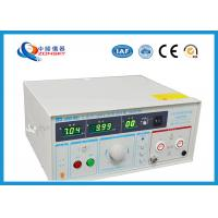 China IEC Standard Hipot Test Equipment Automatically Control For Withstanding Voltage Test wholesale
