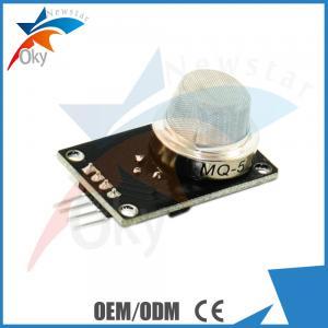 China Black DC Module for Arduino MQ - 5 Methane LPG Liquid Propane Gas Sensor Module on sale