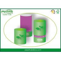 Recycled Custom Tea Tube Packaging Silk Screen Printing Logo Elegant Design