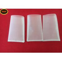 China Fruit Juice Silken Pyramid Tea Bags , Heat Seal Tea Bags 73 / 90 / 120 Micron wholesale
