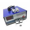 China Electronic Box Ultrasonic Cleaner Generator 28khz 60W/100W/120W Liquid Application wholesale