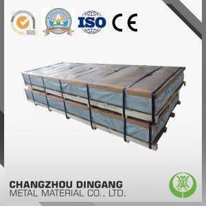 China Color Coating Aluminum Sheet --- Pre-painted Aluminum Sheet (PPAL) wholesale