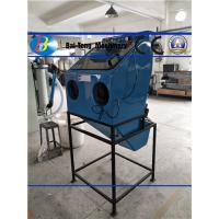 China Modular Wet Abrasive Blasting Equipment , Manual Water Sandblaster Load Capacity ≤20Kg wholesale
