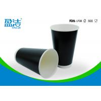 China Double Structure Insulated Coffee Cups , 500ml Paper Drinking Cups For Espresso on sale