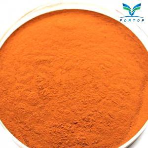 China Organic Black Tea Powder wholesale