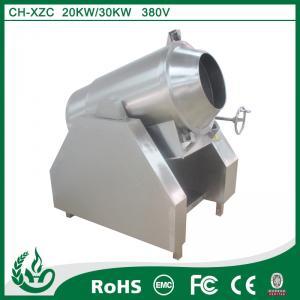 China Chuhe commerical automatic chestnut frying machine china supplier wholesale
