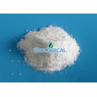 China Treat Skin Diseases Cortical Hormone Beclometasone Dlpropionate wholesale