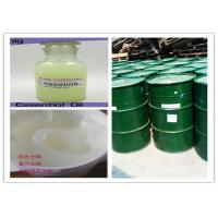 China CAS 232-373-2 Cosmetic Moisturizer Vaseline Petroleum Jelly For Skin Care wholesale
