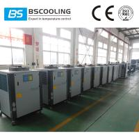 China 5HP High Efficiency Portable Air Cooled Chiller / Air chiller wholesale
