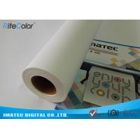 China Large Format 380gsm Inkjet Print Matte Cotton Canvas Roll for Eco Solvent Ink wholesale