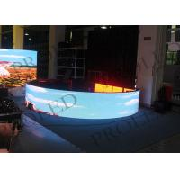 Buy cheap Indoor Round Flexible Curved LED Screen P2.5 / P4mm For Entertainment from wholesalers