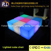 China Decorative Wireless LED Cube Seating or Tables on sale