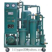 China Series ZYB Multifunction Oil Purifier wholesale