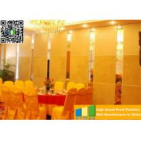 Durable Aluminum Frame Movable Partition Walls Classical Acoustic Mobile Divider Manufactures